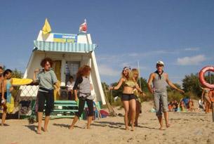 Пляж лагеря «Золотой берег»
