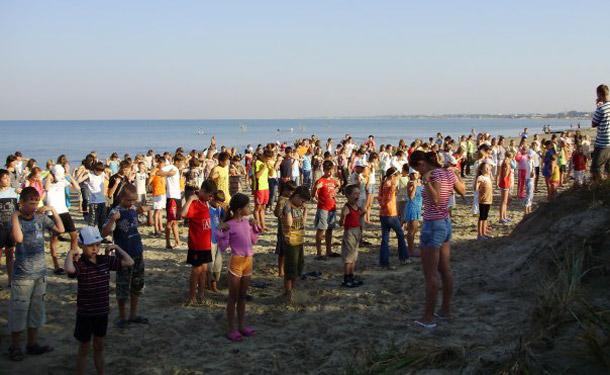 Лагерь «Золотой берег»