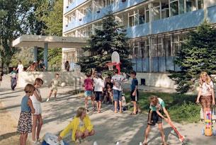 Столовая санатория «Анапа»
